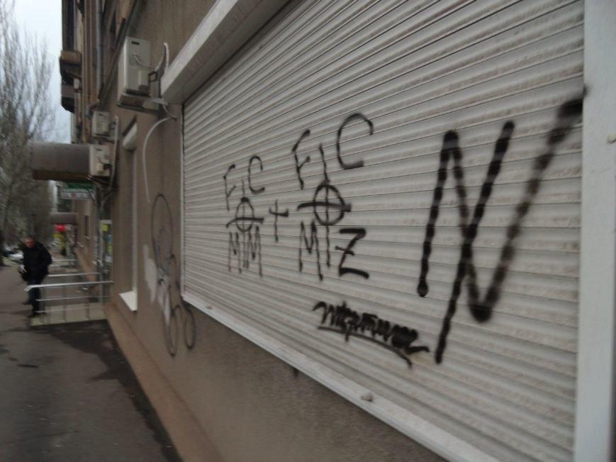 Фотопятница: «Стенка на стенку», фото-17