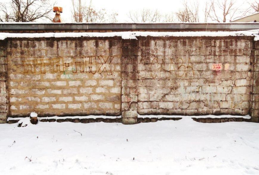 Фотопятница: «Стенка на стенку», фото-21