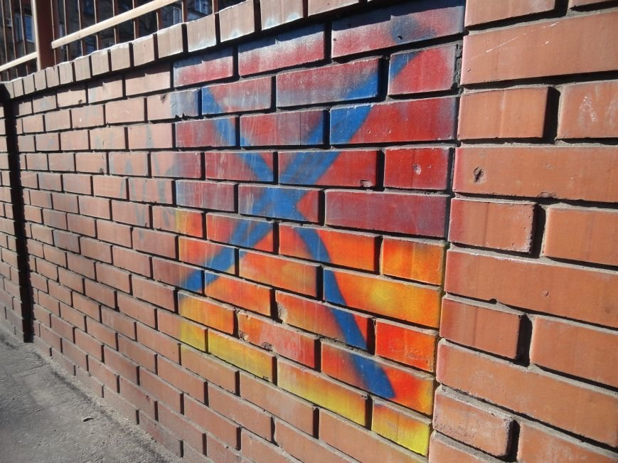 Фотопятница: «Стенка на стенку» (фото) - фото 4