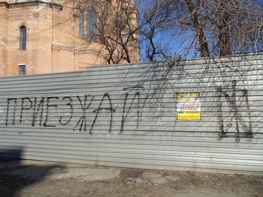 Фотопятница: «Стенка на стенку» (фото) - фото 6