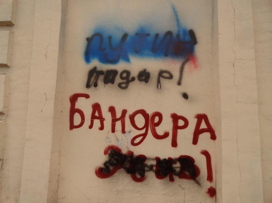 Фотопятница: «Стенка на стенку» (фото) - фото 3