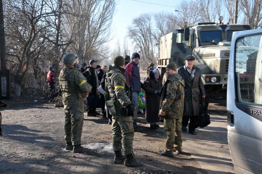 Из Широкино эвакуировали более 50 человек (ФОТОРЕПОРТАЖ) (фото) - фото 1