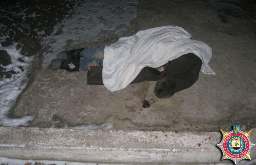 Список пострадавших во время артобстрела боевиками Артемовска. ФОТО, фото-3