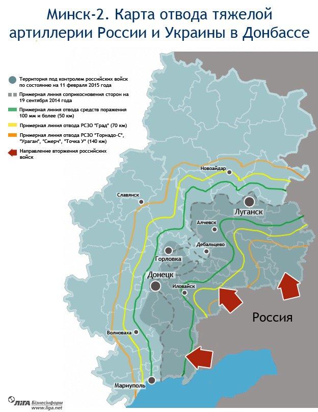 Инфографика: Где должны пройти линии отвода тяжелой артиллерии в Донбассе (фото) - фото 1