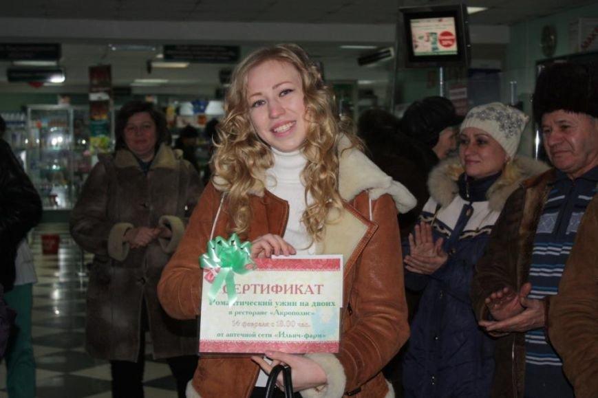 Романтический ужин к годовщине свадьбы подарила аптечная сеть «Ильич-фарм»! (фото) - фото 1