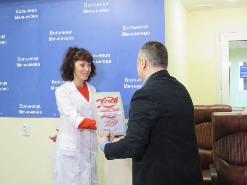 Днепропетровские врачи начинают применять для реабилитации раненых уникальную гимнастику (фото) - фото 4