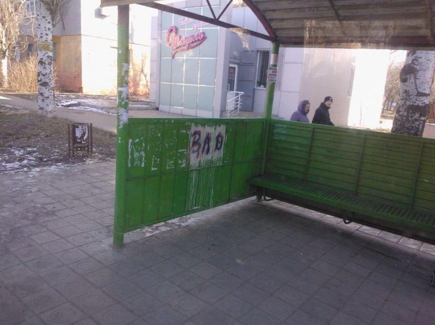 «ДНР» в Мариуполе окрестили «злом» (ФОТО) (фото) - фото 1
