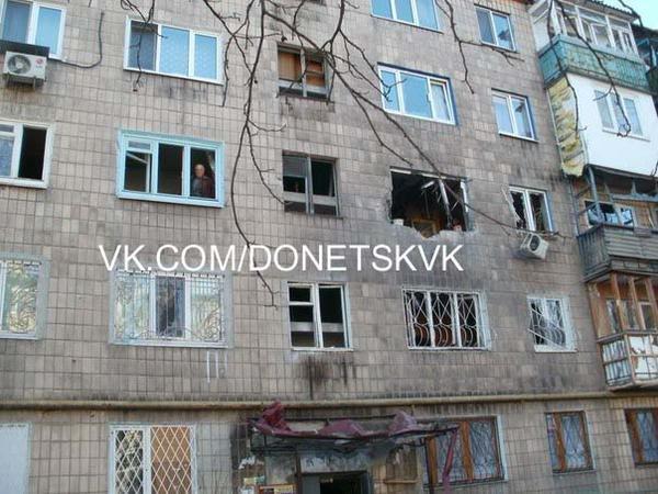 В центре Донецка рвутся снаряды - есть пострадавшие (ФОТО) (фото) - фото 5