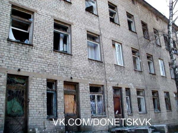 В центре Донецка рвутся снаряды - есть пострадавшие (ФОТО) (фото) - фото 3