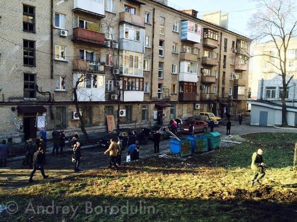 В центре Донецка рвутся снаряды - есть пострадавшие (ФОТО) (фото) - фото 1