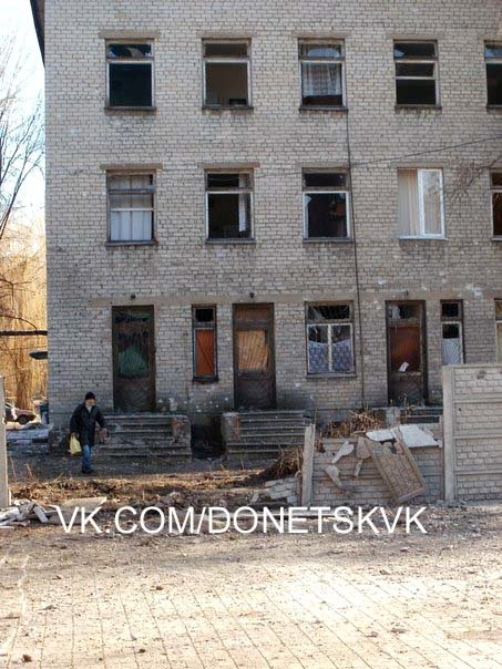 В центре Донецка рвутся снаряды - есть пострадавшие (ФОТО) (фото) - фото 4
