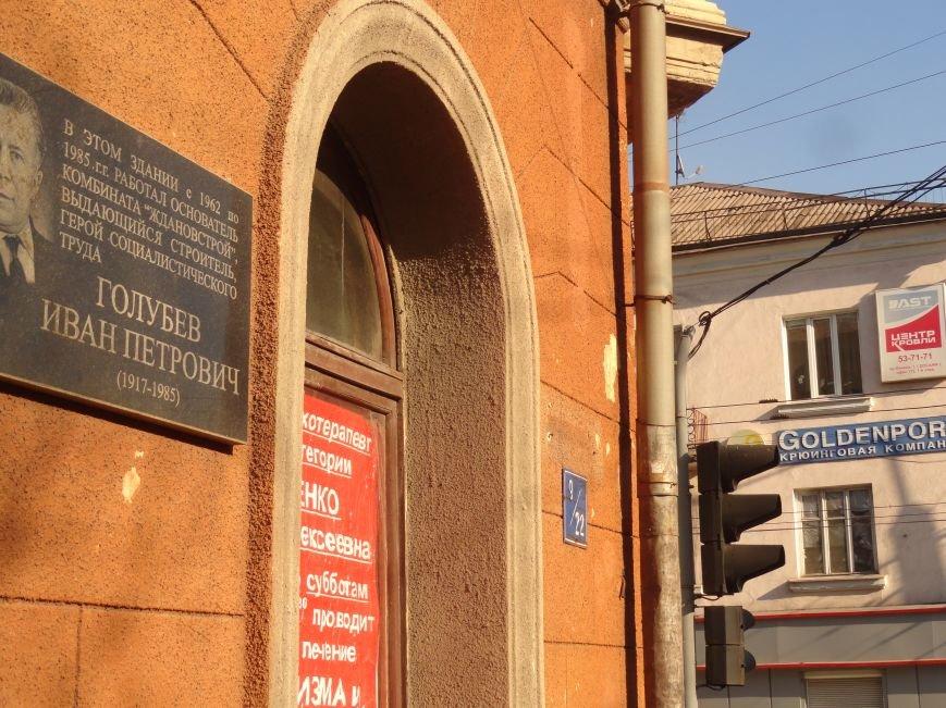 История Мариуполя. Как переименовывали главный проспект города (ФОТОРЕПОРТАЖ) (фото) - фото 1