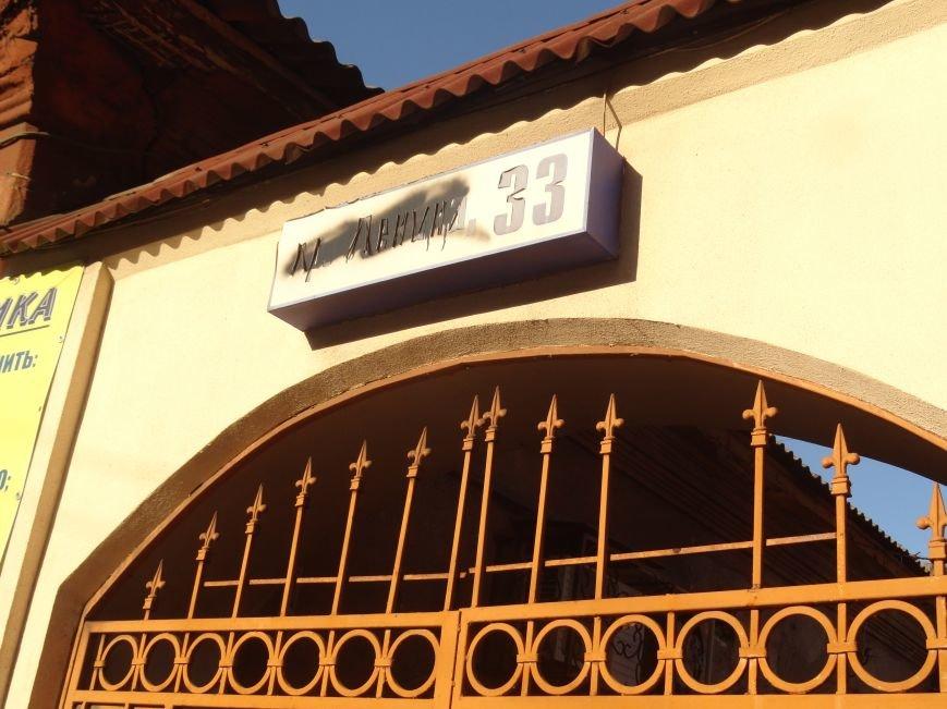 История Мариуполя. Как переименовывали главный проспект города (ФОТОРЕПОРТАЖ) (фото) - фото 2