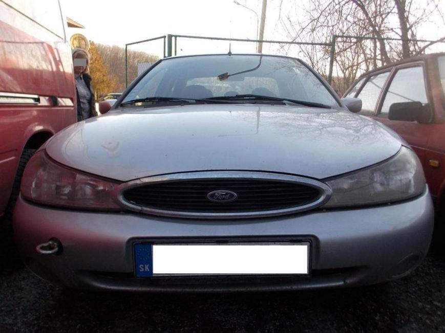 14.02.2015 Ужгород Форд 1