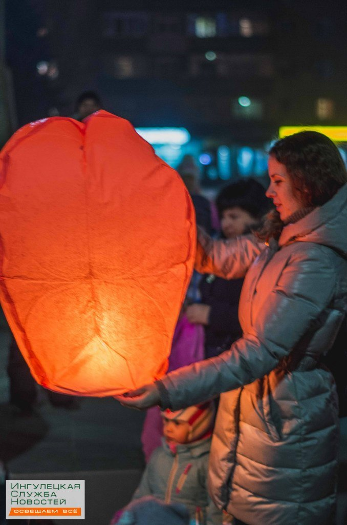 Криворожане в День Святого Валентина собирали деньги на медикаменты раненым бойцам АТО (ФОТО) (фото) - фото 1