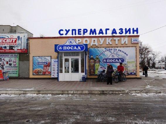 Житель Харьковщины пытался «стащить» из супермаркета элитный алкоголь (ФОТО) (фото) - фото 2