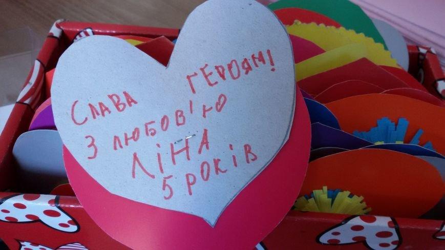 Маленькие жители Днепропетровщины передали бойцам АТО около тысячи «валентинок» (фото) - фото 2