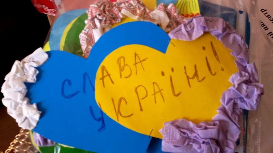 Маленькие жители Днепропетровщины передали бойцам АТО около тысячи «валентинок» (фото) - фото 3