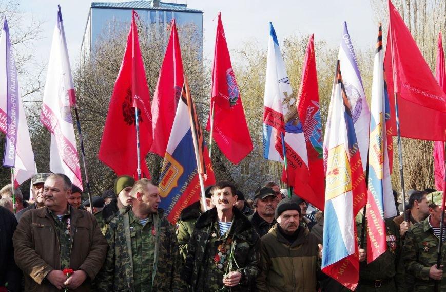 В Симферополе впервые отметили День памяти о россиянах, исполнявших служебный долг за пределами Отечества (ФОТО) (фото) - фото 1