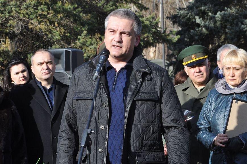 В Симферополе впервые отметили День памяти о россиянах, исполнявших служебный долг за пределами Отечества (ФОТО) (фото) - фото 4