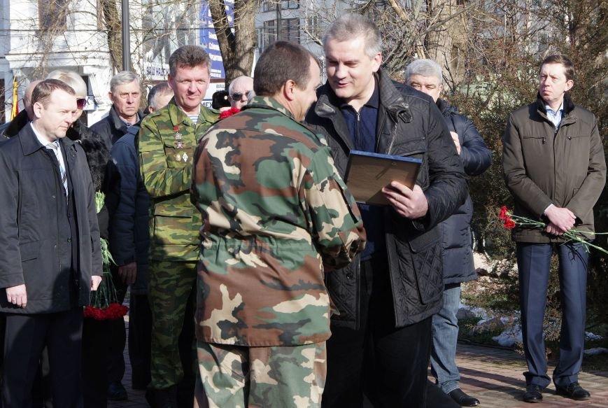 В Симферополе впервые отметили День памяти о россиянах, исполнявших служебный долг за пределами Отечества (ФОТО) (фото) - фото 5