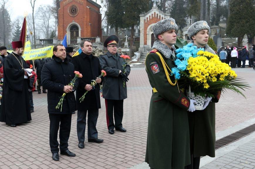 У Львові відзначили 26 річницю виводу військ колишнього СРСР з Афганістану (ФОТОРЕПОРТАЖ), фото-1