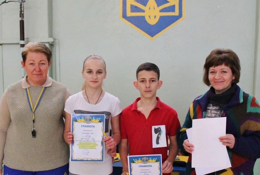 В школе № 40 Днепродзержинска состоялись соревнования «Спортивная пара», фото-7
