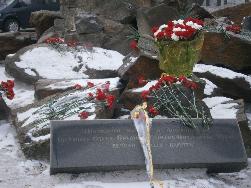 Сегодня Димитров чествовал воинов-интернационалистов (ФОТОРЕПОРТАЖ) (фото) - фото 32