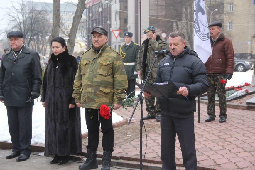 У Житомирі вшанували пам'ять воїнів-афганців, фото-5