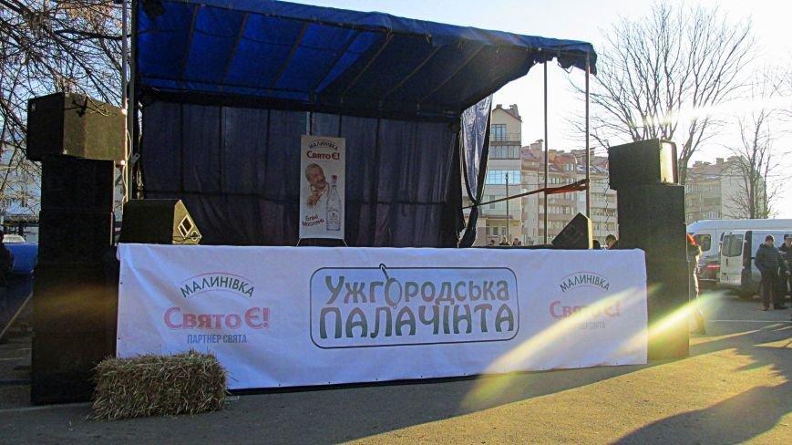 В Ужгороді свято було! Як пройшла Ужгородська Палачінта (ФОТО РЕПОРТАЖ) (фото) - фото 23