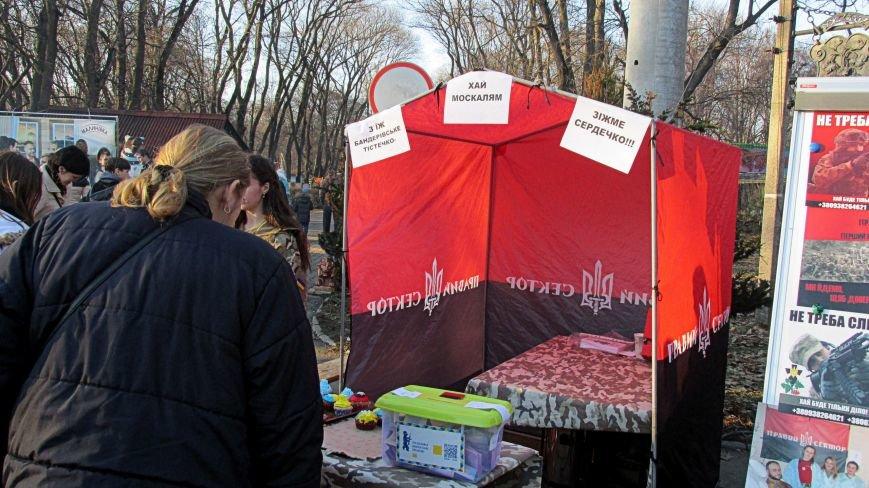 В Ужгороді свято було! Як пройшла Ужгородська Палачінта (ФОТО РЕПОРТАЖ) (фото) - фото 36