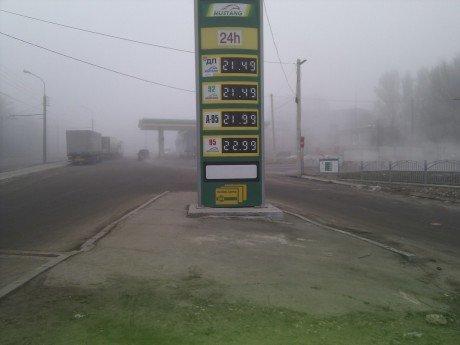 На тернопільських заправках ціни на бензин ростуть протягом дня (фото) (фото) - фото 1