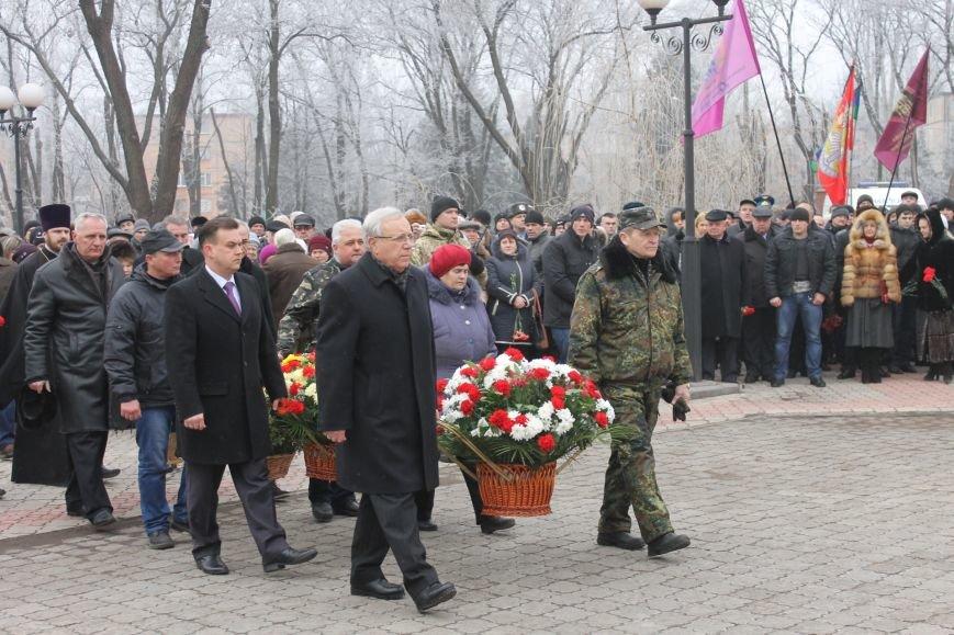 В Кривом Роге почтили память воинов-интернационалистов  (ФОТО), фото-9