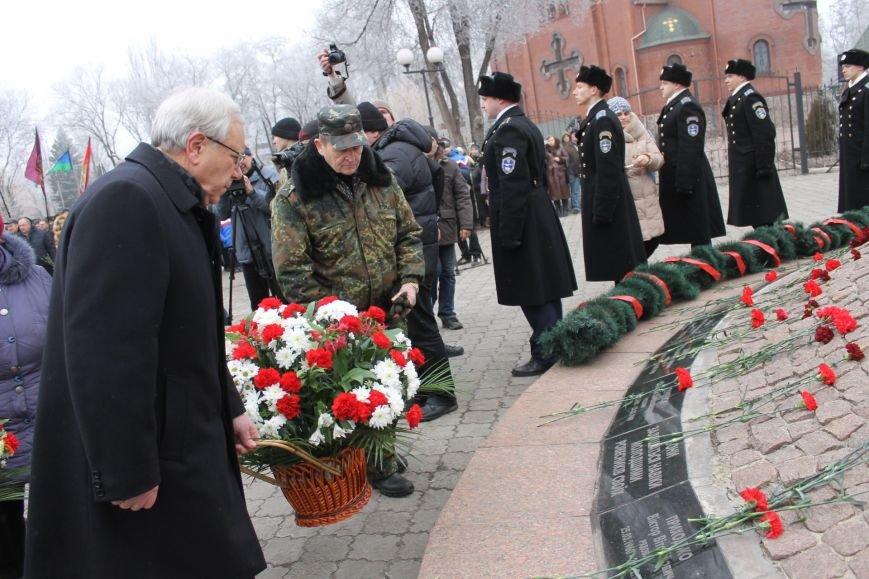 В Кривом Роге почтили память воинов-интернационалистов  (ФОТО), фото-11