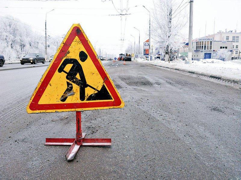 Что это было? Дураки и дороги Белгорода минувшей недели (фото) - фото 1