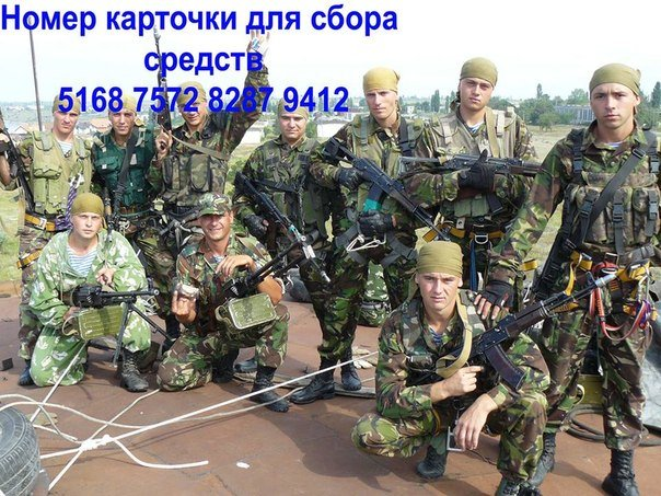 Николаевцы собирают в соцсети деньги на беспилотник десантникам (фото) - фото 1