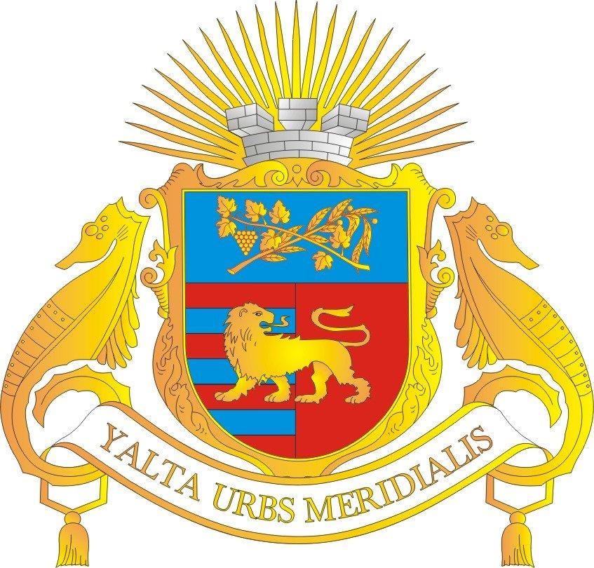Ялта получила новый герб (ФОТО), фото-1