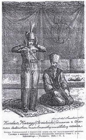 Ислам на земле Украины (фото) - фото 1