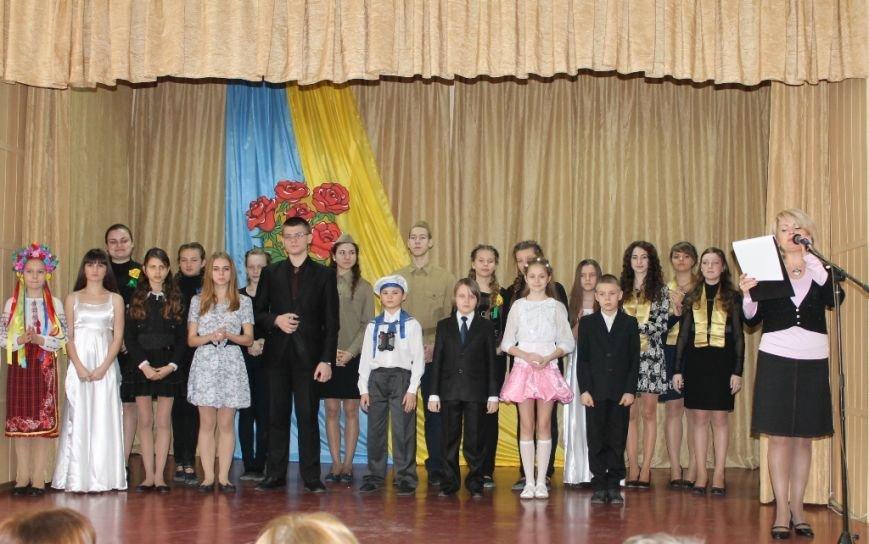В Артемовске прошел конкурс патриотической песни, фото-1