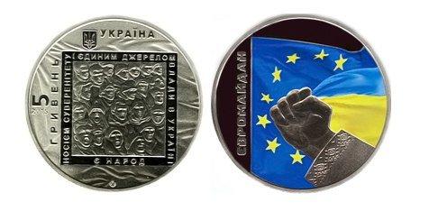 монеты2