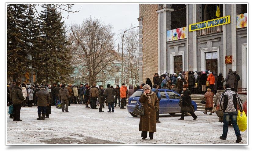 В Славянске вводится база учёта выдачи гуманитарки переселенцам (фото) - фото 2