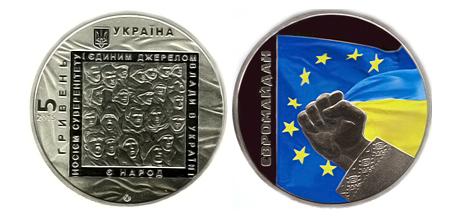Нумизматы Сум смогут пополнить свои коллекции тремя монетами серии «Героям Майдана» (ФОТО) (фото) - фото 3