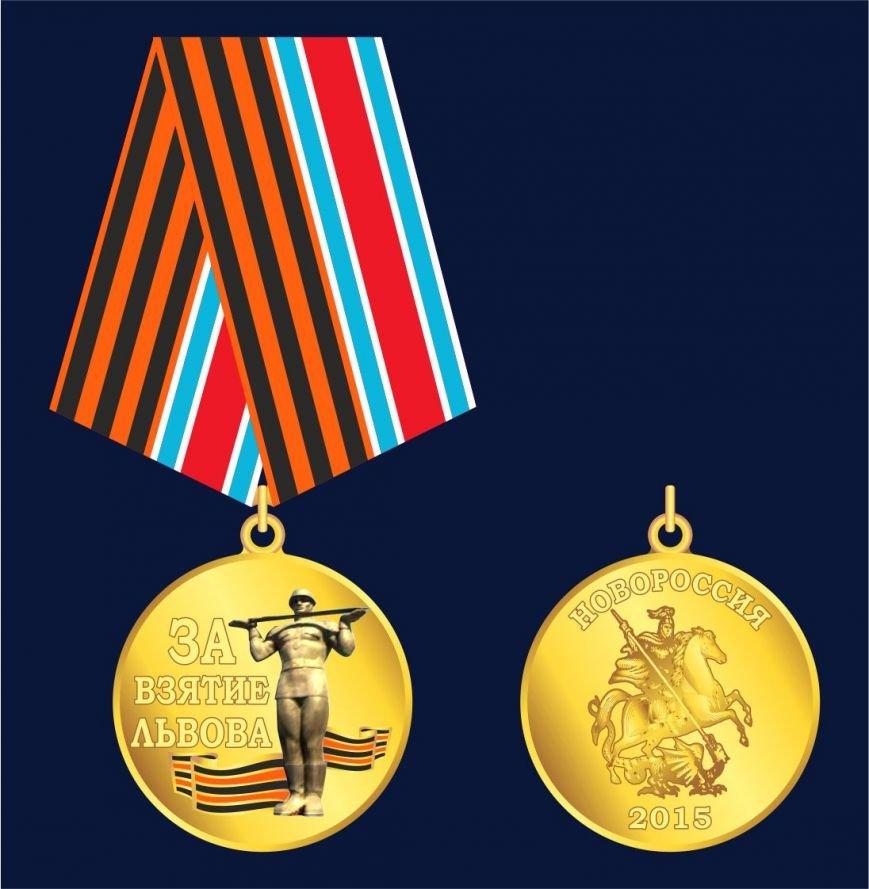 У російських інтернет-магазинах продають медалі «За взяття Львова» (ФОТОРЕПОРТАЖ), фото-1