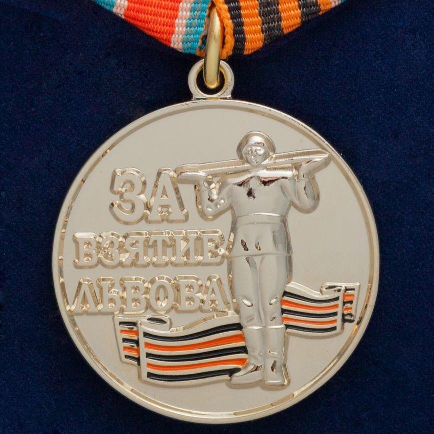У російських інтернет-магазинах продають медалі «За взяття Львова» (ФОТОРЕПОРТАЖ), фото-3