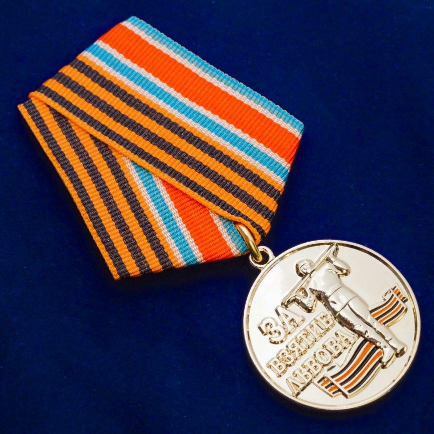У російських інтернет-магазинах продають медалі «За взяття Львова» (ФОТОРЕПОРТАЖ), фото-2