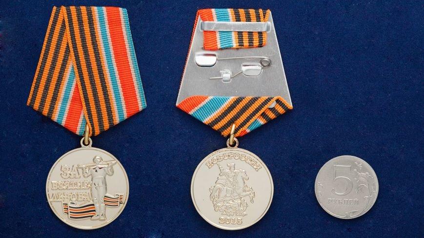 У російських інтернет-магазинах продають медалі «За взяття Львова» (ФОТОРЕПОРТАЖ), фото-6