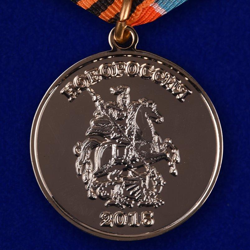 В рунете начали продавать медали «За взятие Киева» (ФОТО) (фото) - фото 1