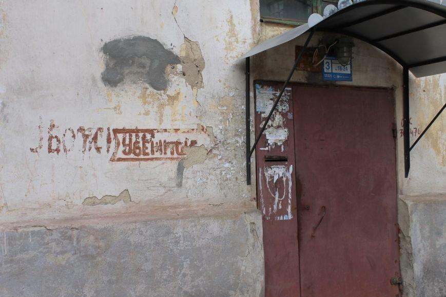Криворожские активисты самостоятельно проверили состояние и наличие бомбоубежищ (ФОТО) (фото) - фото 1