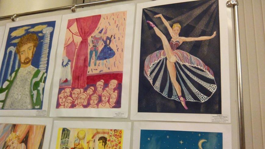 В днепропетровском оперном открылась уникальная выставка детского рисунка (ФОТО) (фото) - фото 1