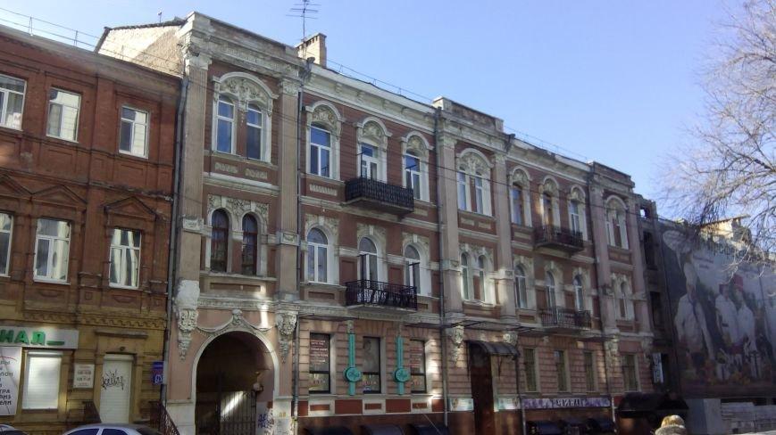 Топ-10 самых необычных зданий Днепропетровска (ФОТО) (фото) - фото 1